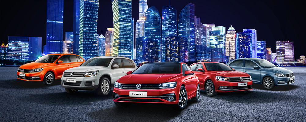 Shop for the latest Volkswagen deals.