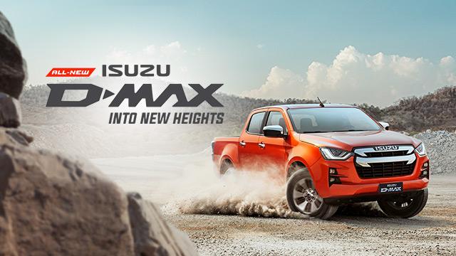 Introducing the New Isuzu D-MAX