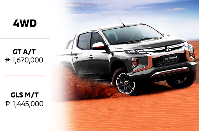 2019 Mitsubishi Strada 4x4 prices