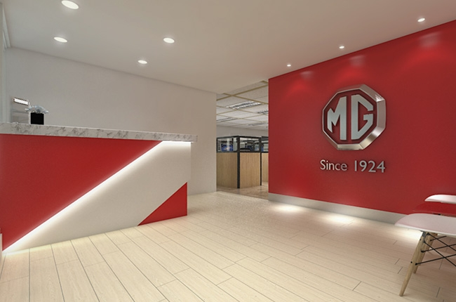 MG philippines brand launch