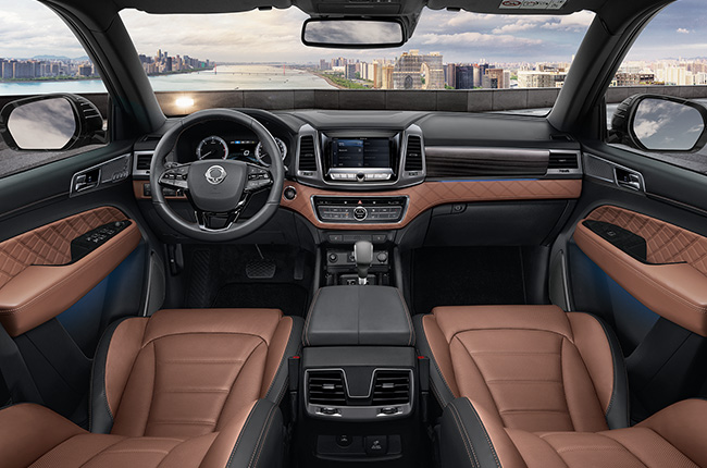 Brown Leather Interior