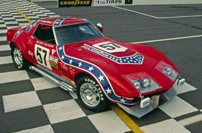 Corvette #57 Rebel Race Car