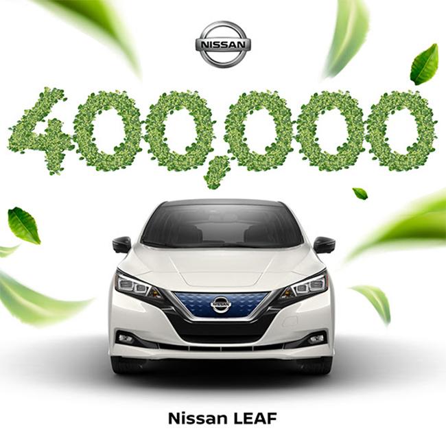 Leaf 400k