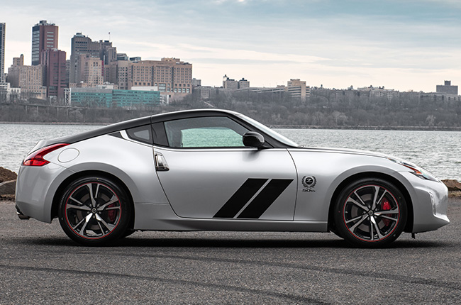 Nissan 370Z 50th Anniversary Edition lauds the iconic Z ...