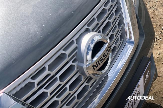 Nissan Terra Logo
