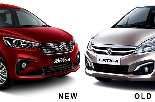 old Ertiga front vs new Ertiga front