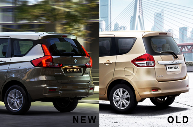 old Ertiga rear vs new Ertiga rear