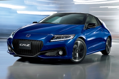 Win prizes when you take a selfie with the latest Honda CR-Z