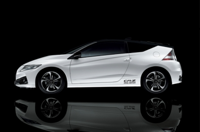 Honda PH introduces CR-Z Final Edition