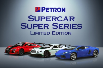 Avail a cool toy supercar when you gas up at Petron