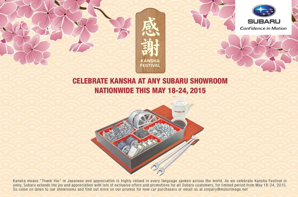 Subaru Ph to celebrate Kansha Festival this May 18 to 24, 2015