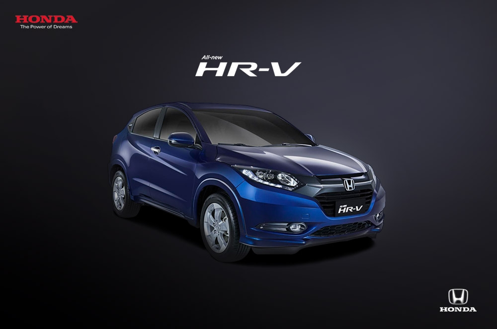 Honda Ph gives us an all-new family-sized crossover called the HR-V