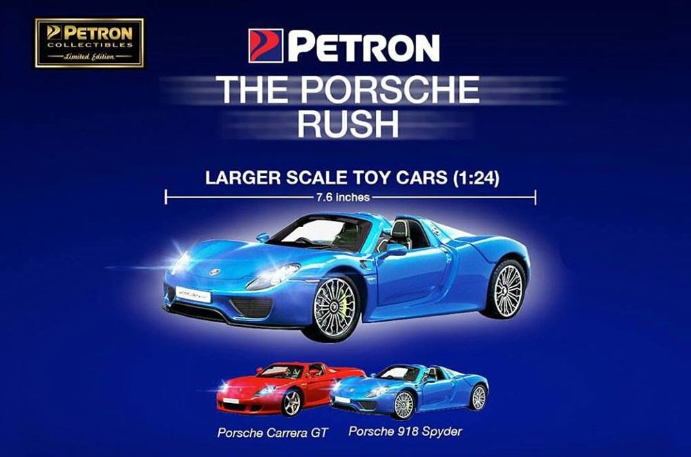 Get new toys from Petron with the Porsche Rush promo