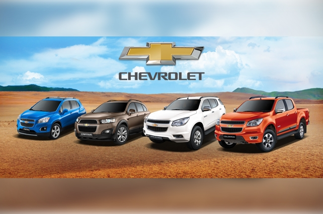 Chevrolet PH's Powered Up Truck Month offers special promos for Colorado, Trailblazer