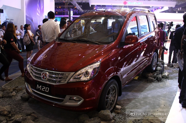 PIMS 2016: BAIC introduces its versatile M20 MPV