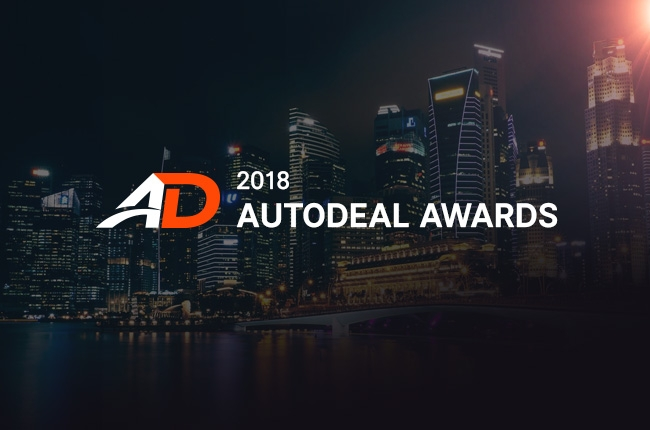 AutoDeal Awards begins search for the Best in Online Car Sales for 2018