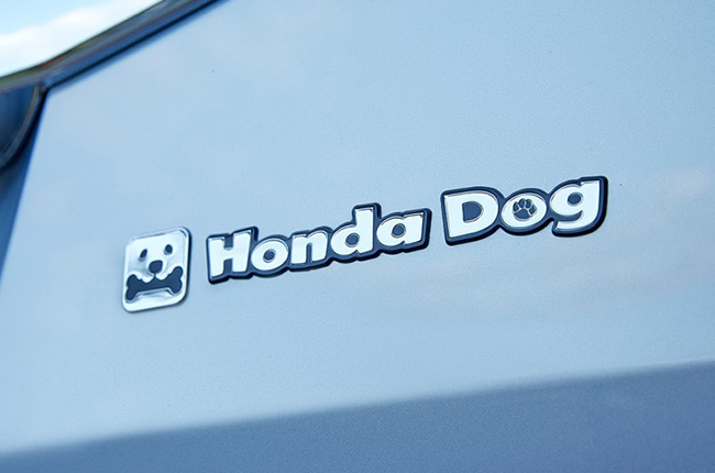 Dear Honda Japan: We need these dog accessories in the Philippines
