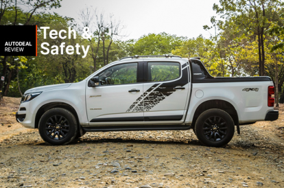 2019 Chevrolet Colorado High Country Storm Technology Safety