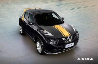 Nissan Philippines revives its Juke N-Sport variant | Autodeal