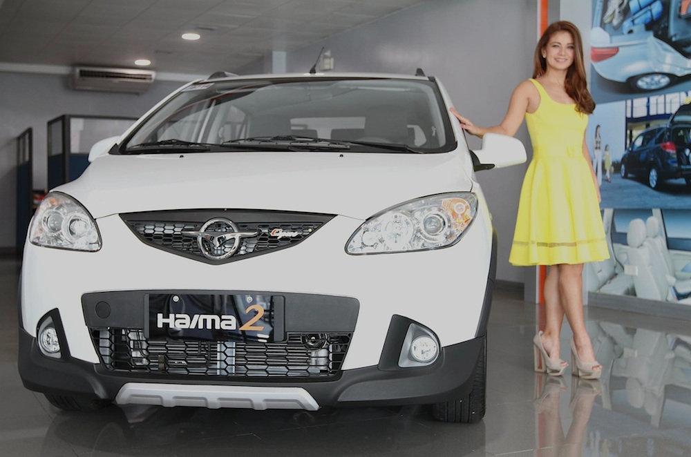 Haima welcomes