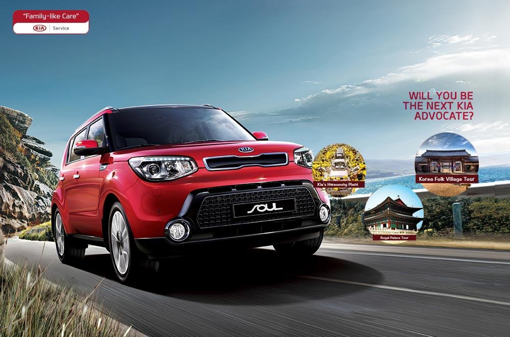 Kia's Advocate Program to send lucky customers to a tour of South Korea