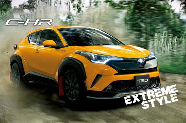 Tokyo Auto Salon 2017: Toyota C-HR gets TRD makeover