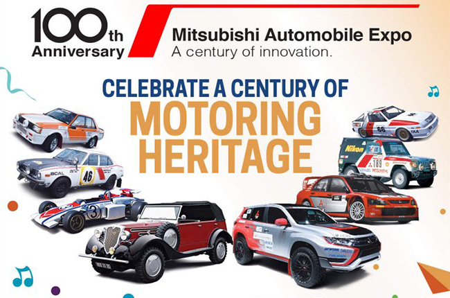 Mitsubishi 100 Years Expo