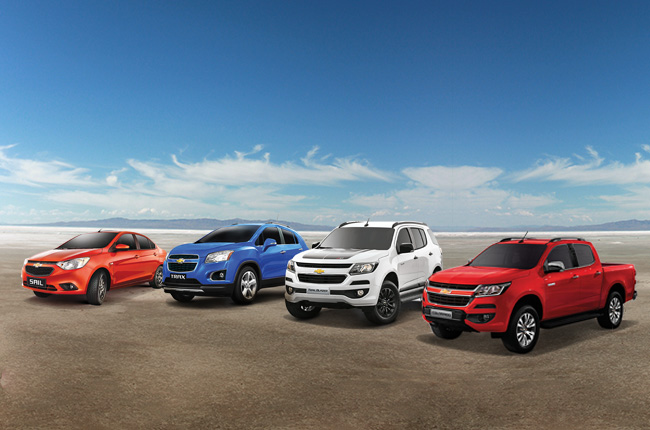 Chevrolet Father's Day Promos