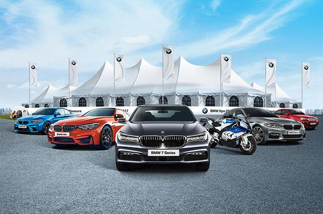 BMW Xpo 2017