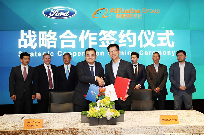 Ford-Alibaba agreement