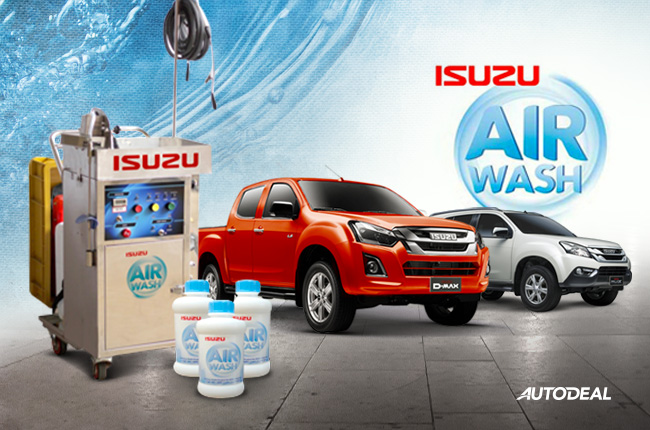 Isuzu Airwash