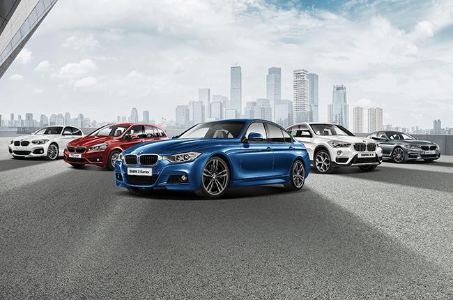 BMW promo