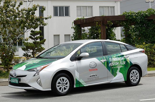 Toyota do Brasil Prius Hybrid Flexible Fuel Vehicle