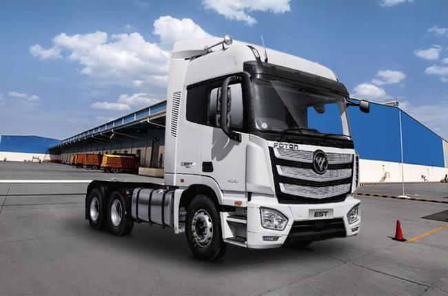 Foton est truck head