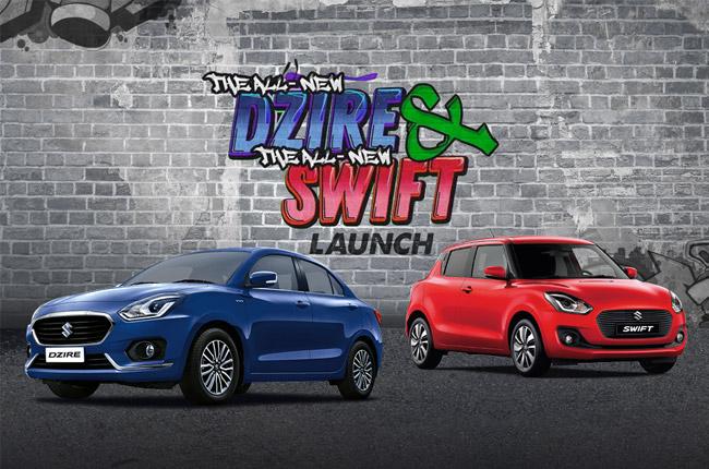 swift dzire expectations launch