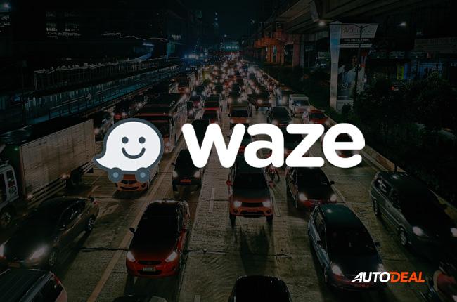 Waze best time to drive