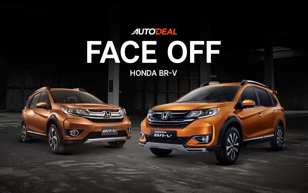 Honda BR-V Face off