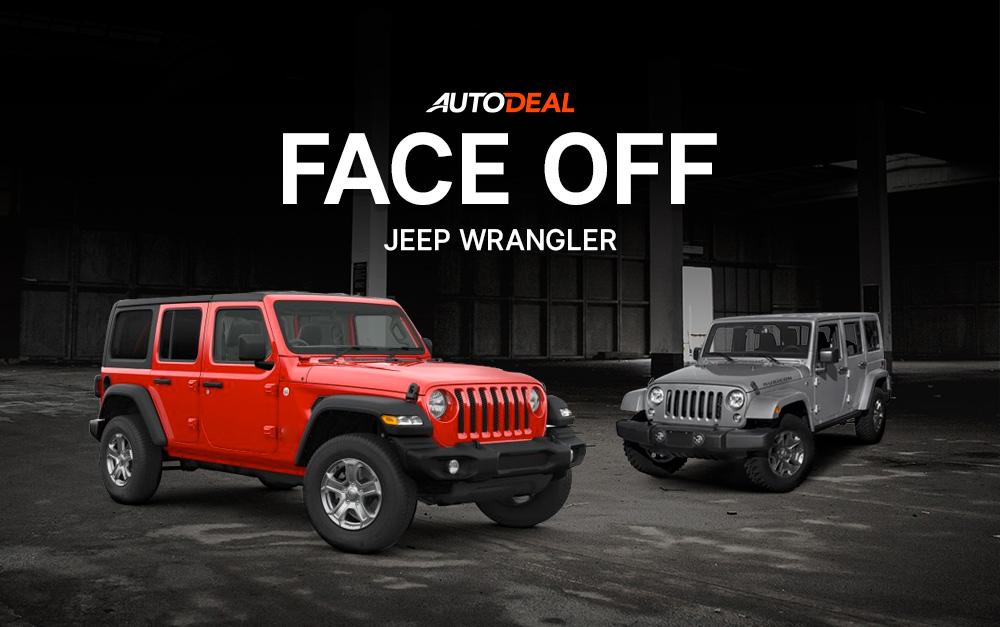 Jeep Wrangler old vs new face-off