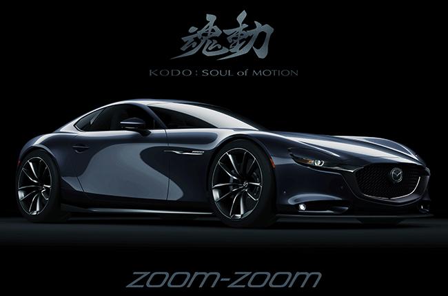 Mazda Kodo RX-7