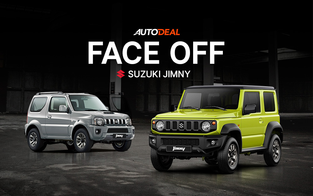Old vs 2019 Jimny face off