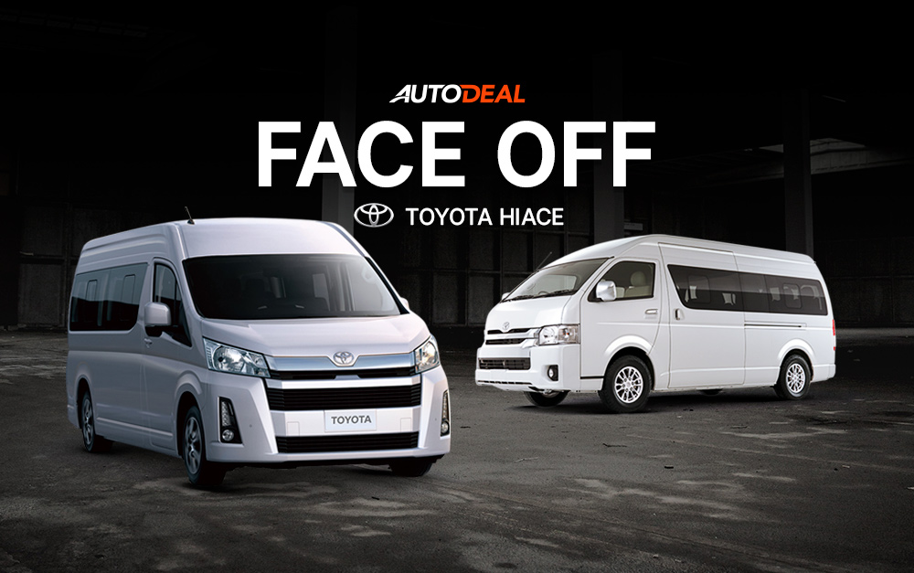 Old vs New Toyota Hiace