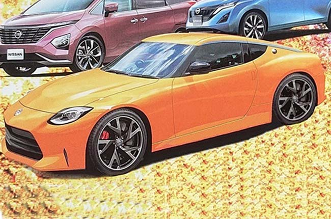 Could this be what Nissan's new Z will look like?   Autodeal