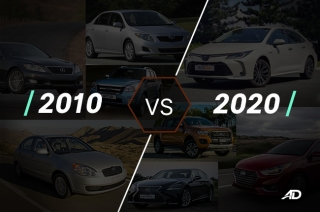10 cars after 10 years – 2010 vs 2020