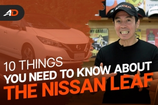 10 Things You Need to Know About the New Nissan LEAF - Behind a Desk