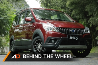 2019 BAIC M50S 1.5 Ultra Luxury MT Review - Behind the Wheel