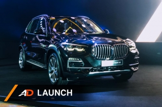 2019 BMW X5 - Launch