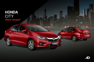2019 Honda City: To the City and beyond? – Which Variant?