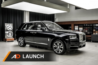 2019 Rolls-Royce Cullinan - Launch