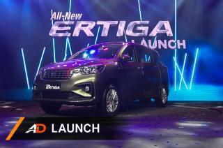 2019 Suzuki Ertiga - Launch