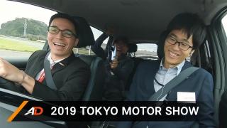 2019 Tokyo Motor Show - Nissan Highlights